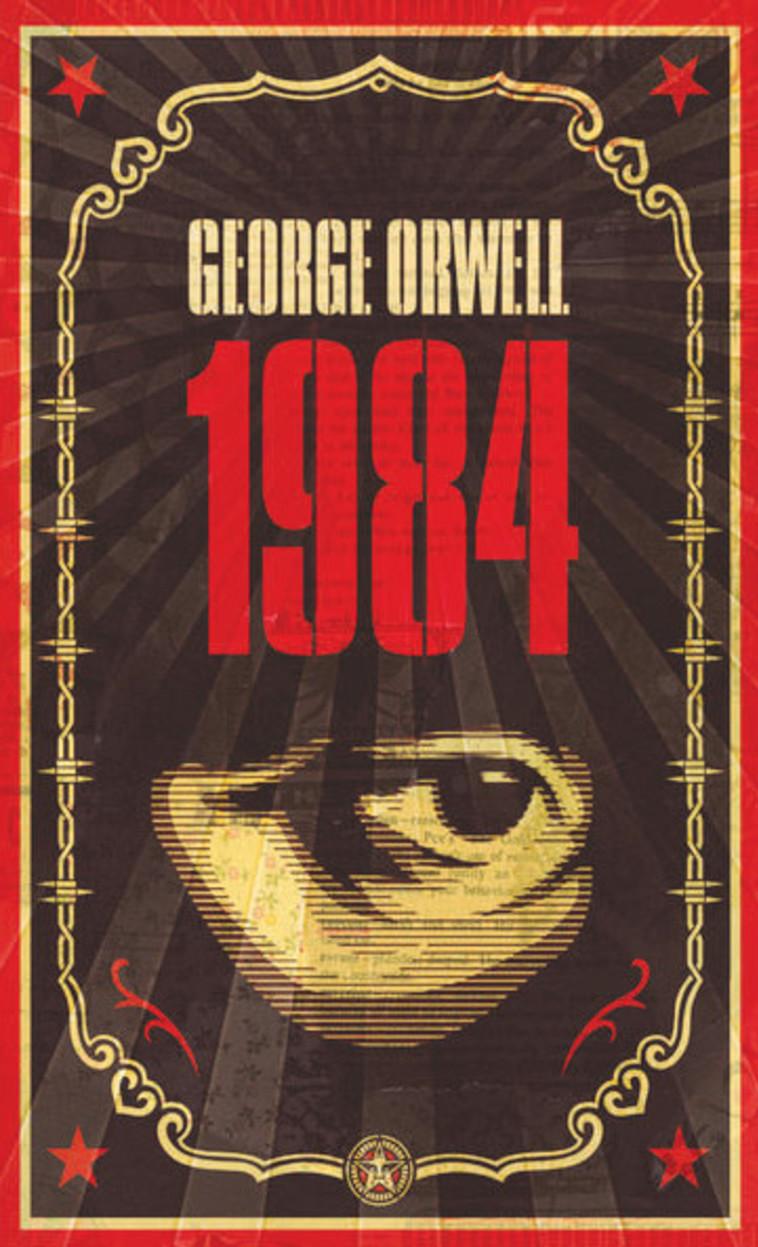 1984 מאת ג'ורג' אורוול. כריכת הספר