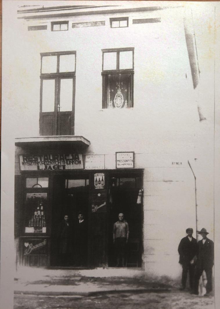 המסעדה בעיירה בבוריק שהיתה אמורה להימסר לאיכר הפולני בתמורה להצלת בני משפחת יגד