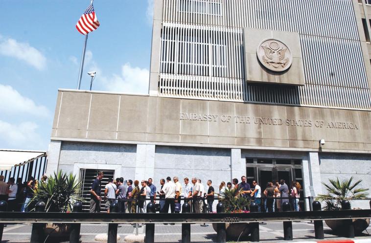 """שגרירות ארה""""ב בישראל. צילום: ראובן קסטרו"""