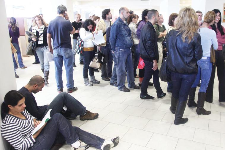 לשכת התעסוקה בתל אביב  (צילום: יוסי אלוני)