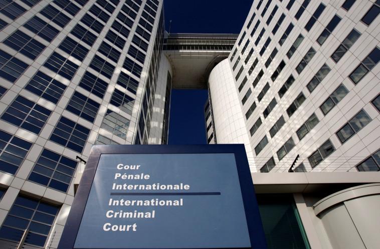 בית הדין הבינלאומי בהאג. צילום: רויטרס