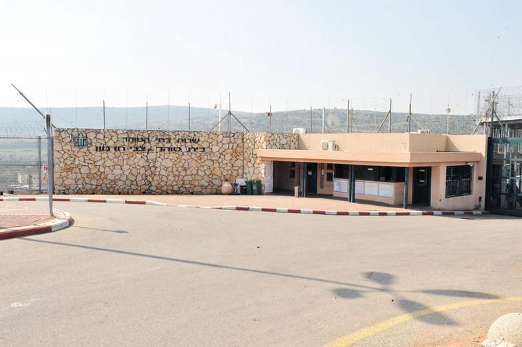 כלא חרמון, צילום: יגאל לוי