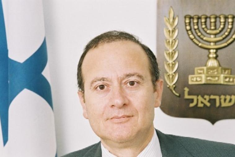 השופט יוסף אלרון. צילום: אתר הרשות השופטת