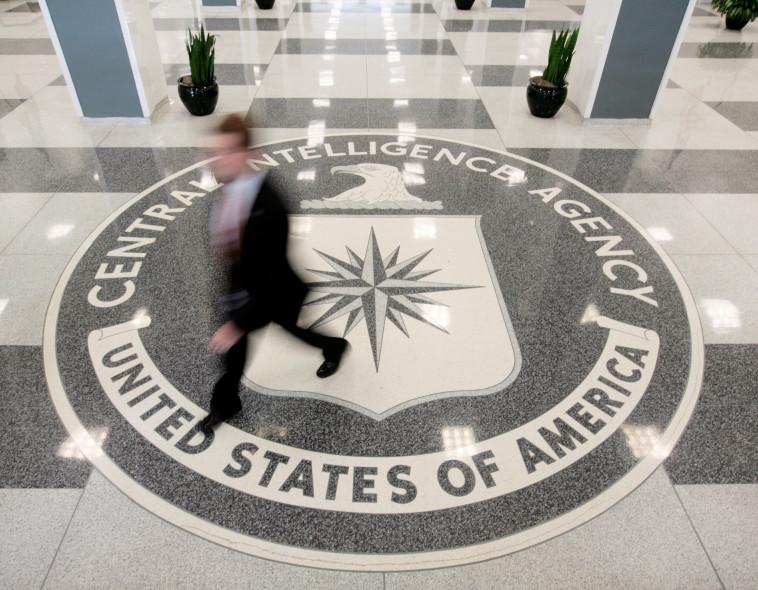 מטה ה-CIA. צילום: רויטרס