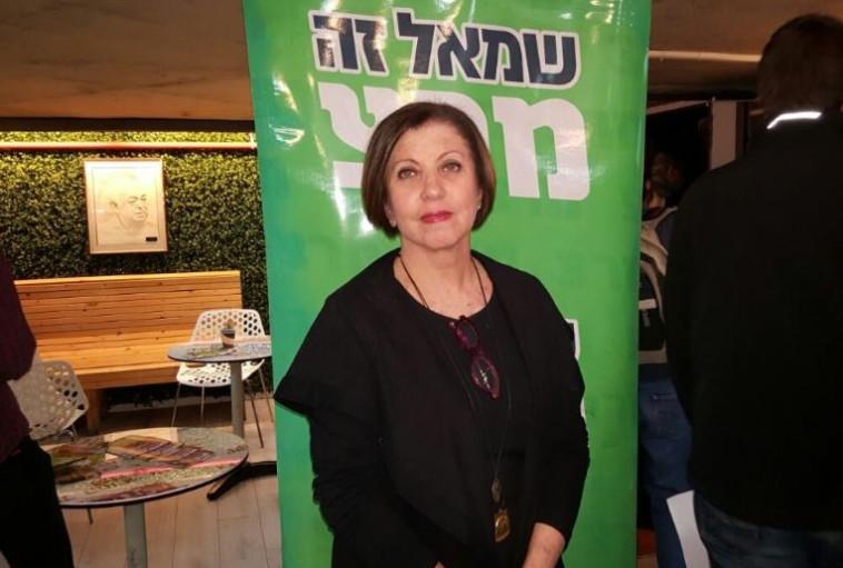 זהבה גלאון בוועידת המפלגה. צילום: יובל בר