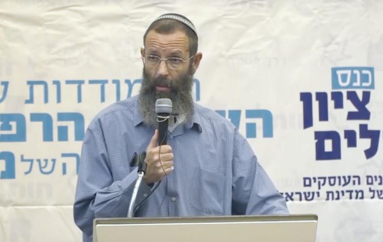 הרב יגאל לוינשטיין. צילום מסך