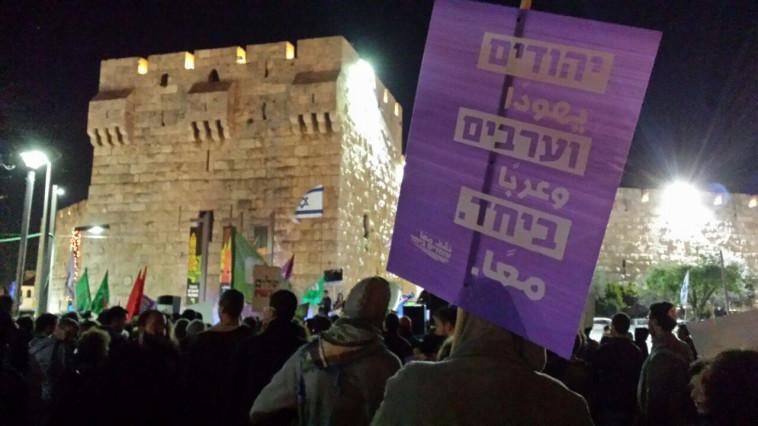 הפגנת שלום בירושלים. צילום: רמי בן-ארי, לוחמים לשלום