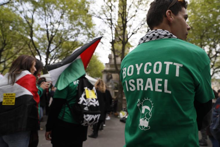 הפגנת BDS בפריז. צילום: AFP