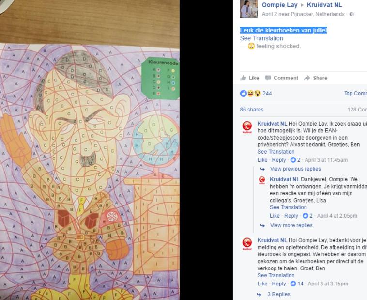 הפוסט שגרם לכל הסערה סביב הספר. צילום מסך דרךפייסבוק