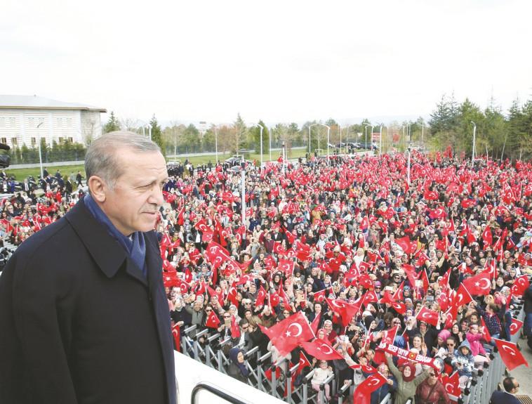ארדואן בעצרת בחירות. צילום: רויטרס