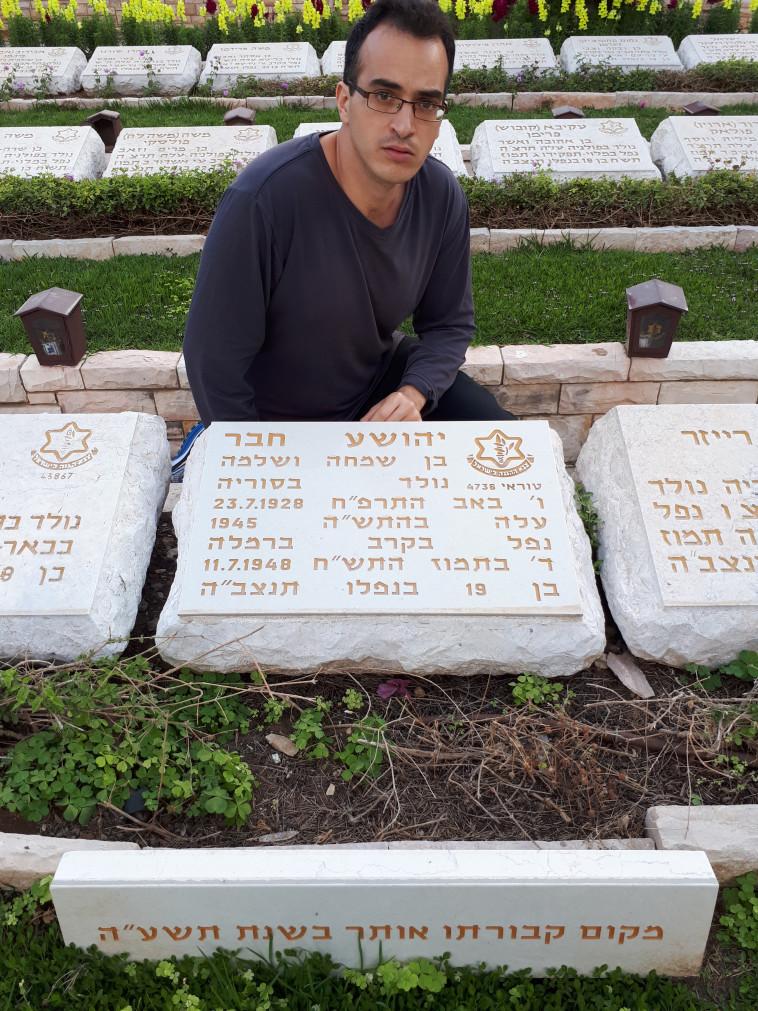 """פטימר לצד קברו של קרוב משפחתו חבר ז""""ל. סגירת מעגל. צילום פרטי"""