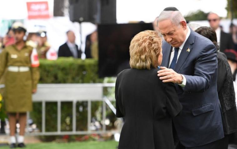 """ראש הממשלה נתניהו בטקס האזכרה לנפגעי פעולות האיבה. צילום: קובי גדעון, לע""""מ"""