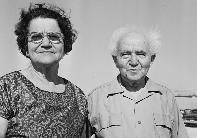 """דוד ופולה בן גוריון. צילום: פאול גולדמן, לע""""מ"""