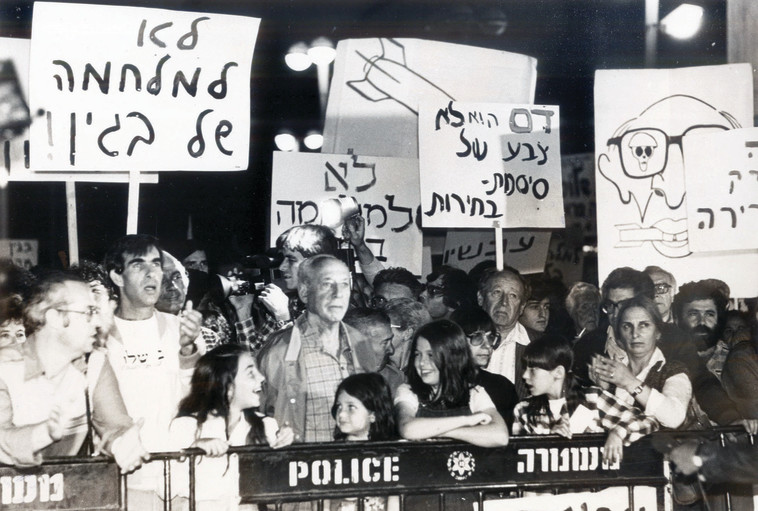 """הפגנת ענק בכיכר מלכי ישראל נגד בגין. באוגוסט 1983 התפטר בגין בטענה """"שאינו יכול עוד"""". צילום: ראובן קסטרו"""