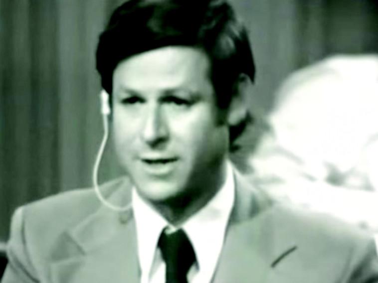 חיים יבין בשנת 1977. צילום מסך