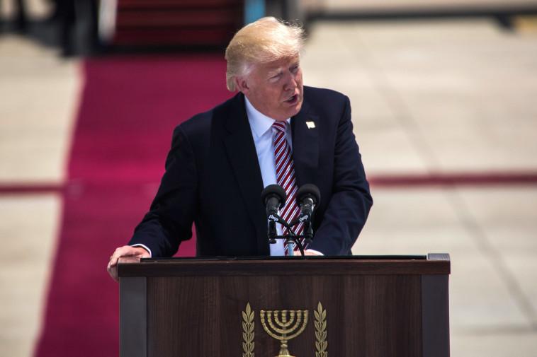 טראמפ בישראל. צילום: גטי אימג'ס