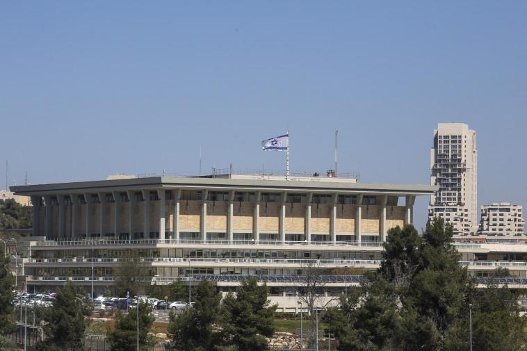 כנסת ישראל. צילום: ישראל מרק סלם