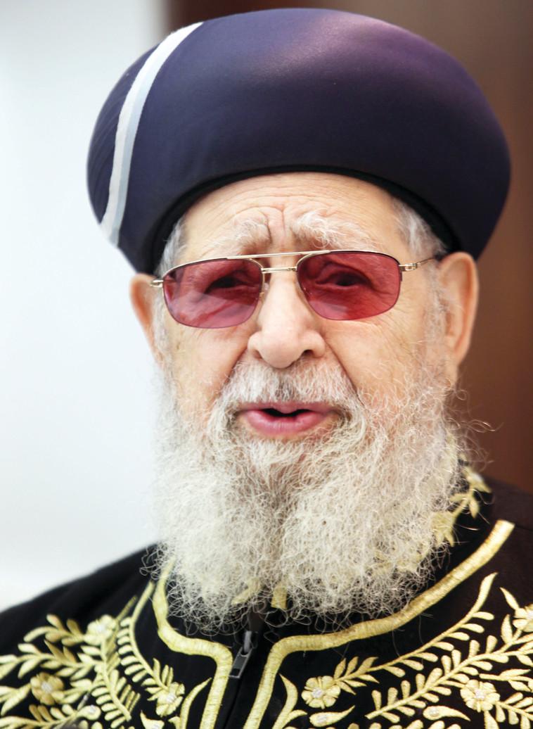 """הרב עובדיה יוסף ז""""ל. היה נותן לי גב. צילום: יואב ארי דודקוביץ', פלאש 90"""