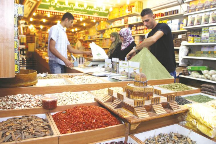 """""""פועלים לשילוב מיעוטים במשק"""". צילום: מרק ישראל סלם"""