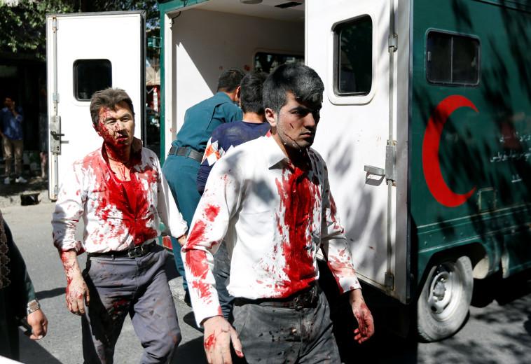 פצועים בפיגוע היום בקאבול. צילום: רויטרס