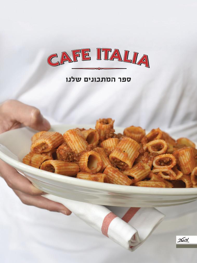 """ספר המאגד את המתכונים ממסעדת """"קפה איטליה"""". יש בו מנות מרשימות. צילום: יח""""צ"""