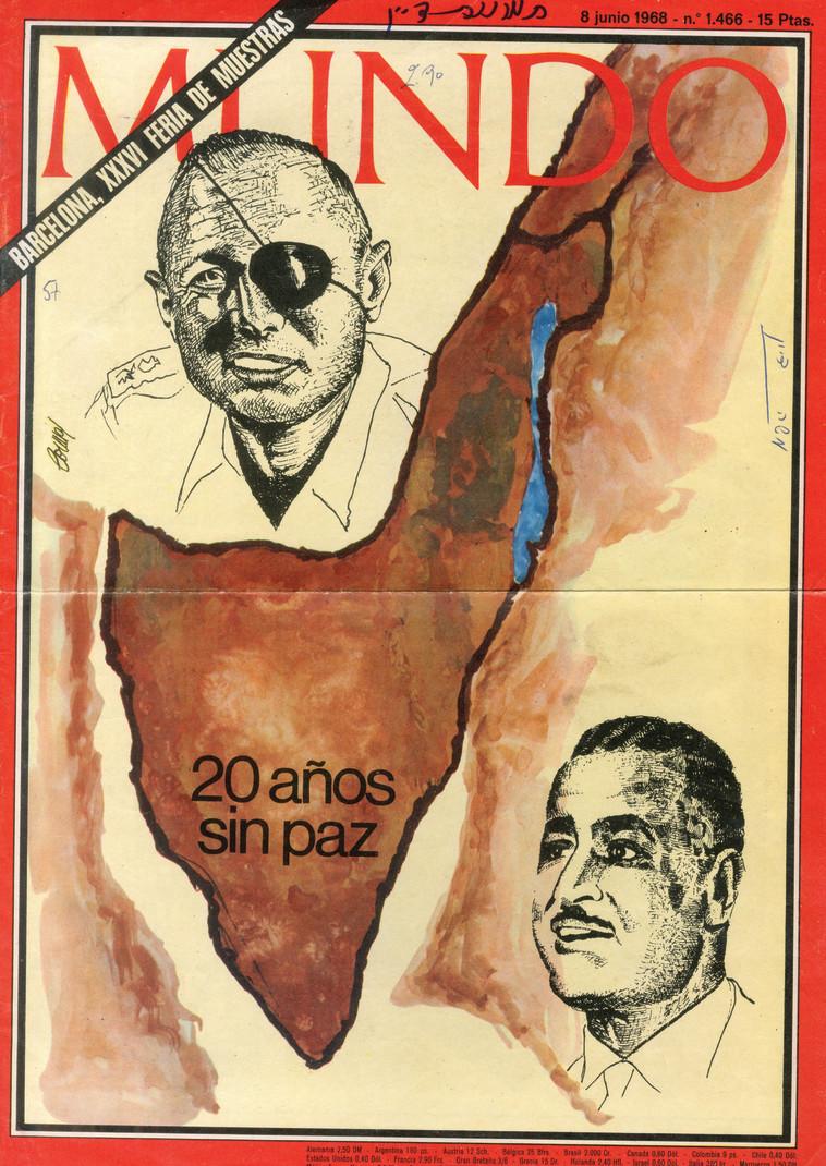 דיוקן של דיין ונאצר במגזין ספרדי אחרי מלחמת ששת הימים