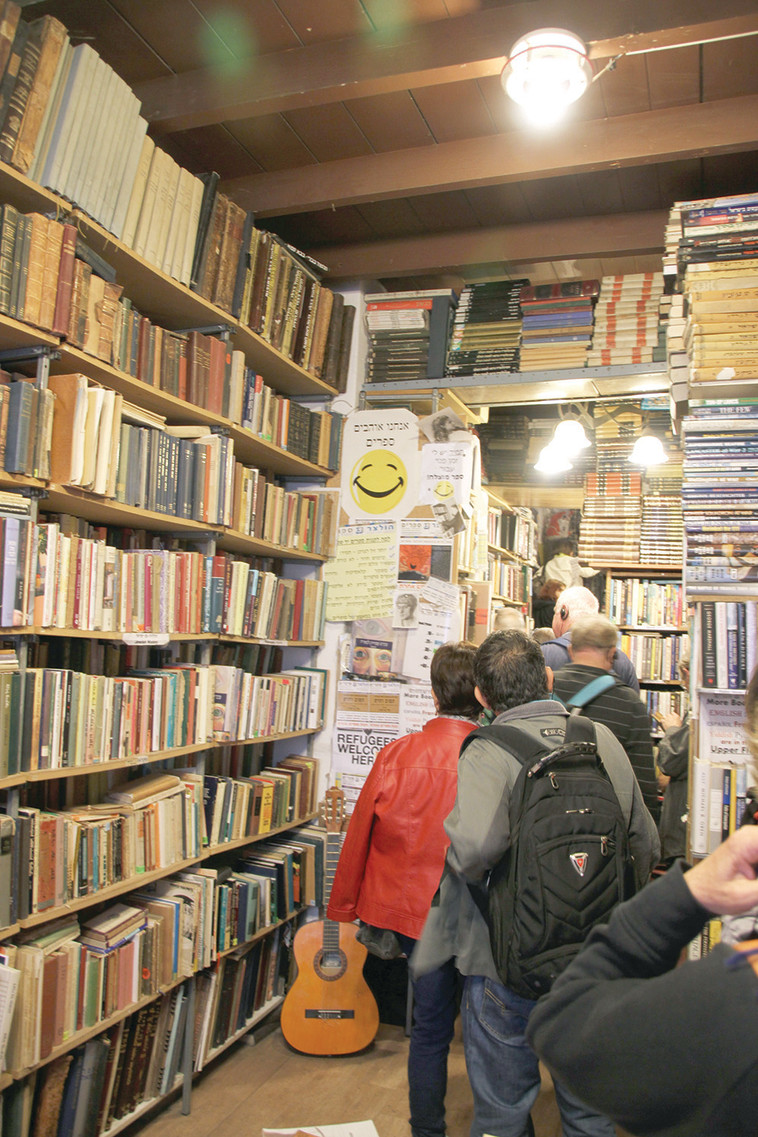 """""""הולצר ספרים"""". צילום: אורי קינברג"""