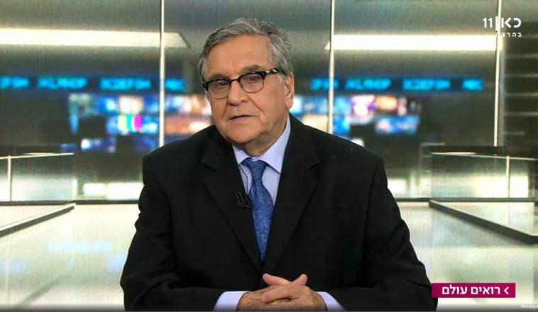 יעקב אחימאיר, צילום מסך