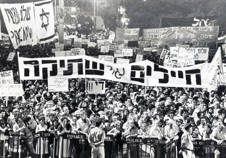 מפגינים בכיכר מלכי ישראל לאחר הטבח בסברה ושתילה. צילום:ראובן קסטרו