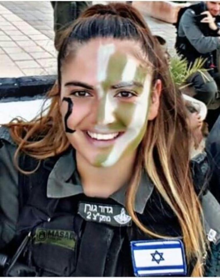 הדס מלכא ז''ל (צילום: דוברות המשטרה)
