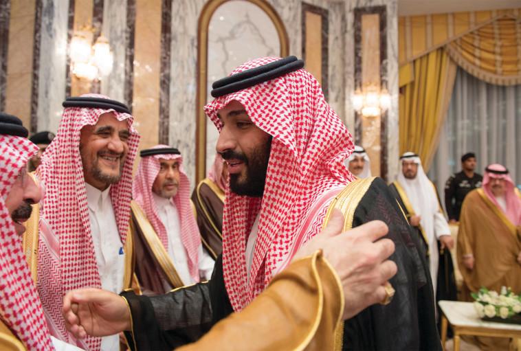 מוחמד בין סלמאן, יורש העצר של סעודיה. צילום: רויטרס
