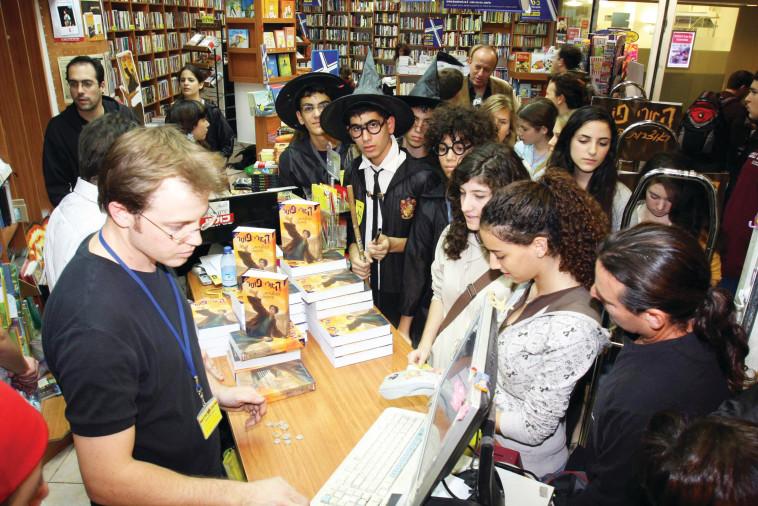 הארי פוטר מכירת הספר. צילום: איציק בירן