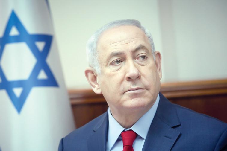נתניהו. הגדיר את הפוליגמיה בנגב כאיום קיומי חדש על ישראל. צילום: מרק ישראל סלם