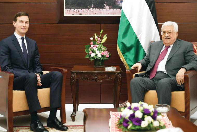 אבו מאזן בפגישתו עם קושנר. צילום: AFP
