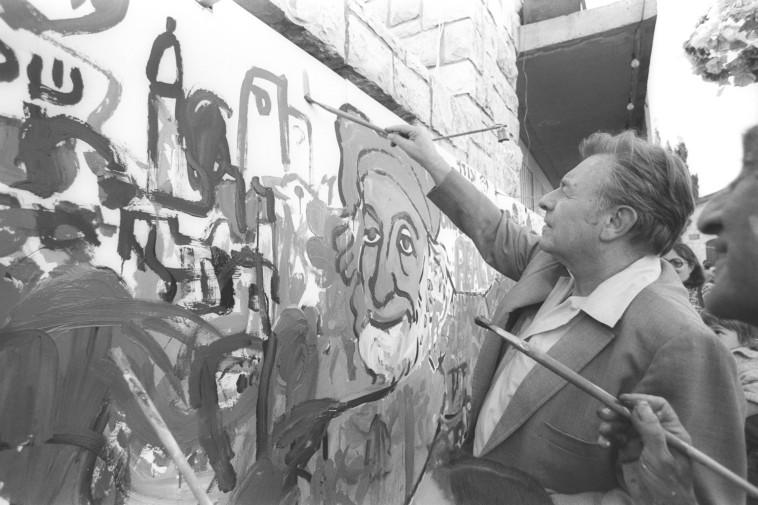 טדי קולק בימין משה (צילום: חנניה הרמן, לע''מ)