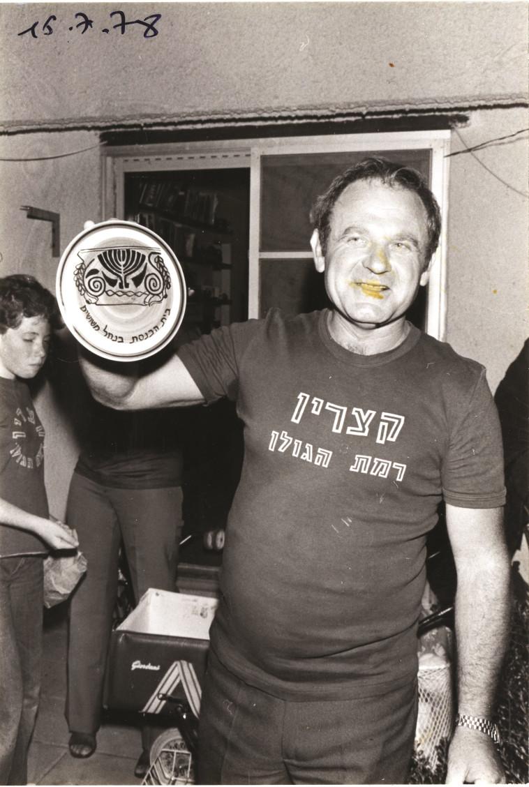 מיכאל פרידמן. צילום פרטי, באדיבות ארכיון הגולן
