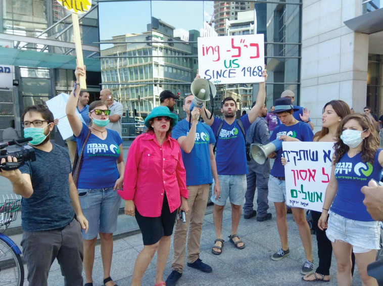 פעילי מגמה ירוקה מפגינים נגד מפעל רותם אמפרט. צילום: ארגון מגמה ירוקה