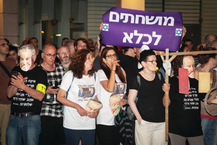 """המפגינים מחוץ לבית היועמ""""ש. לתושבי פ""""ת נמאס מהמחאה. צילום: רועי עלימה, פלאש 90"""