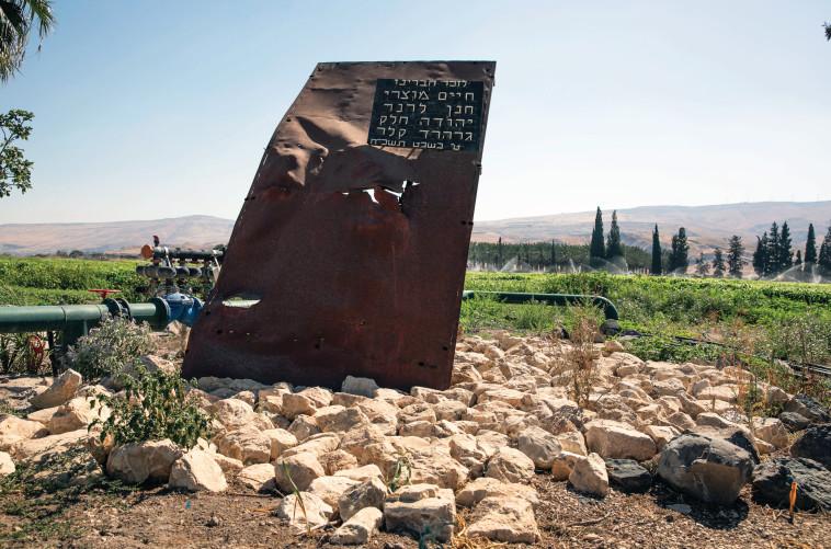 אנדרטה לזכר הנופלים באשדות יעקב איחוד. צילום: יוסי אלוני