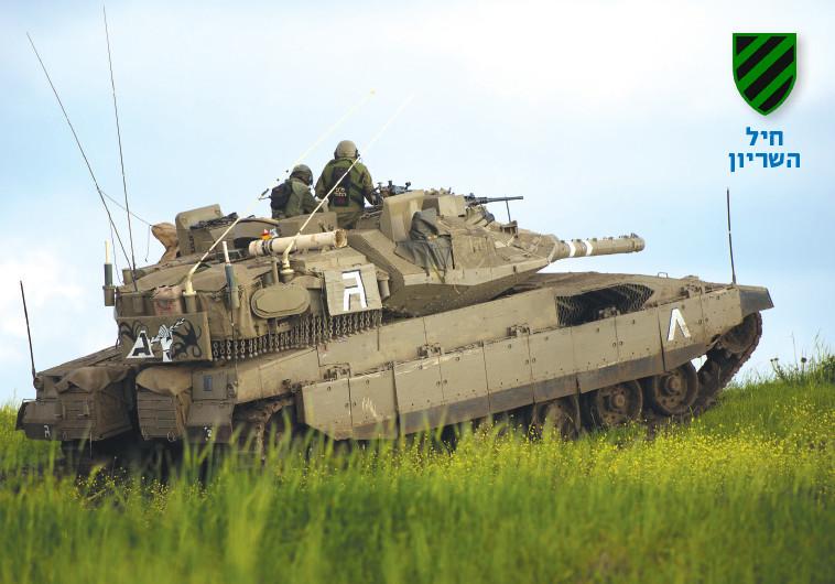 """טנק מרכבה סימן 4. צילום: דו""""צ"""