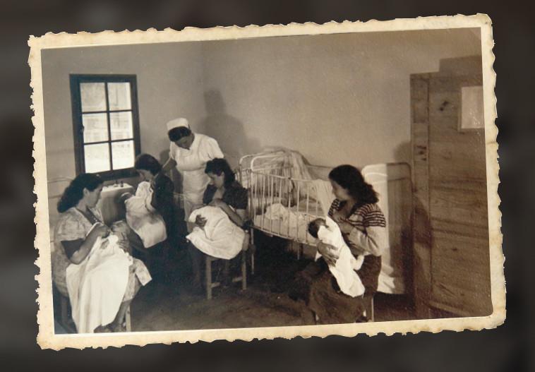 מחלקת יולדות בתל אביב בשנות ה־30. צילום: מירי צחי