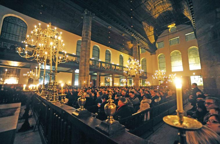 """בית הכנסת הפורטוגלי באמסטרדם. צילום: עמוס בן גרשום, לע""""מ"""