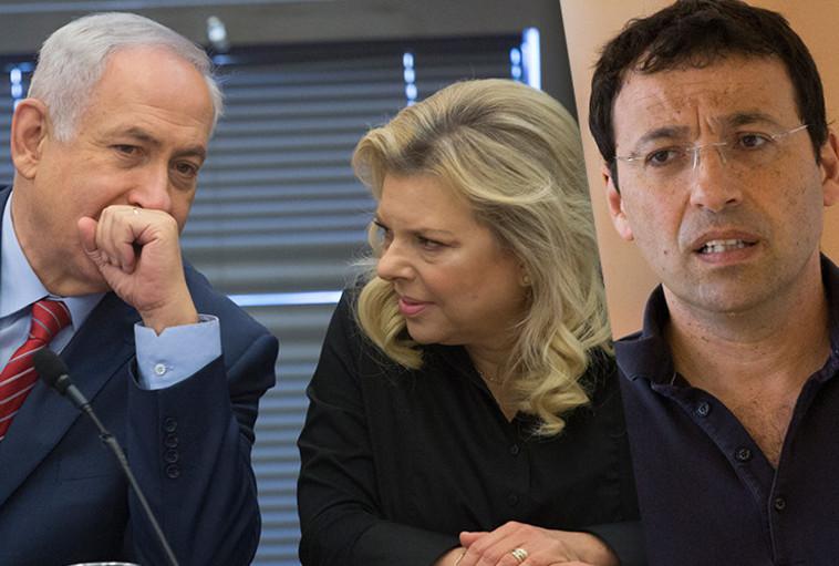 רביב דרוקר והזוג נתניהו (צילום: פלאש 90)