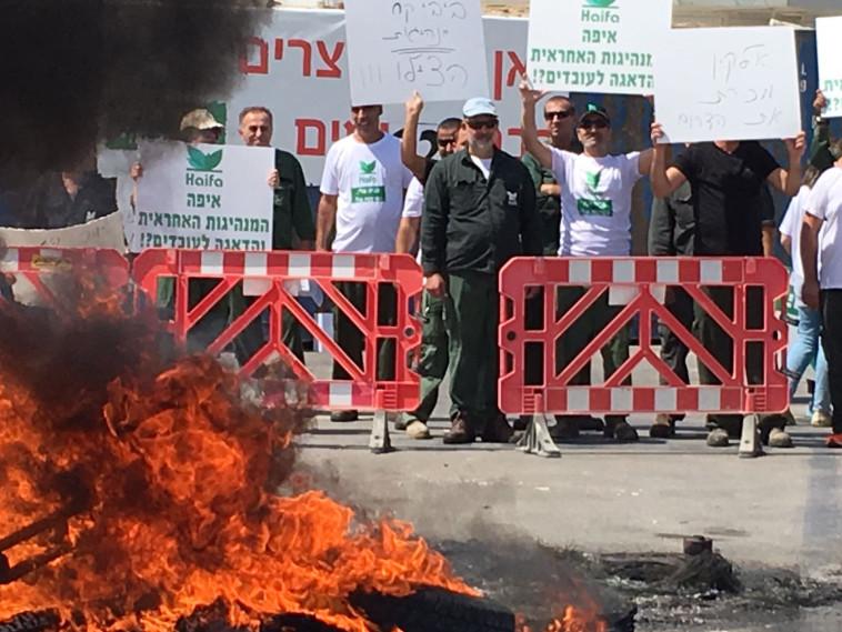 הפגנת עובדי חיפה כימיקלים דרום