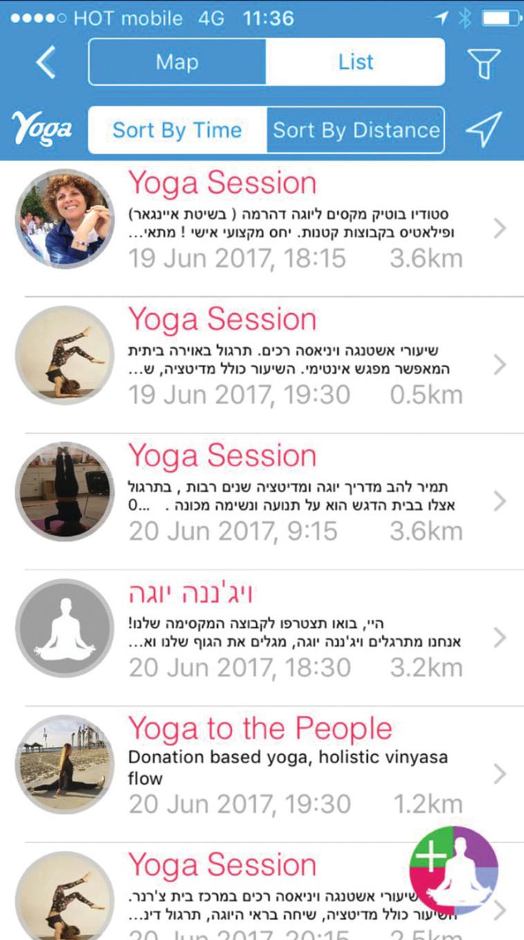 אפליקציית Medidate.  נועדה למצוא פרטנרים ליוגה. צילום: Medidate