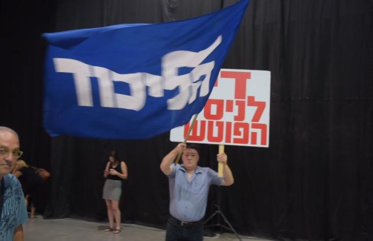 פעילי הליכוד בכנס. צילום: אבשלום ששוני