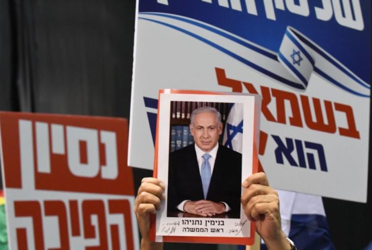 שלטי התמיכה בראש הממשלה בגני התערוכה. צילום: אבשלום ששוני