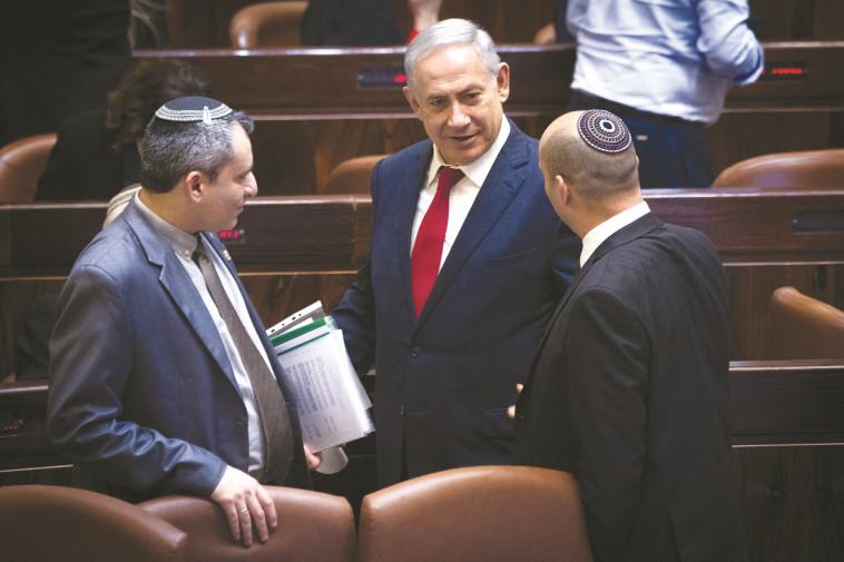 נתניהו, בנט ואלקין. אלדד מוכן להקריב את ביטחון היהודים בבירה בדיוק כמוהם. צילום: מרים אלסטר, פלאש 90