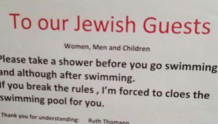 השלט האנטישמי בשווייץ. צילום: מתוך חדשות 2