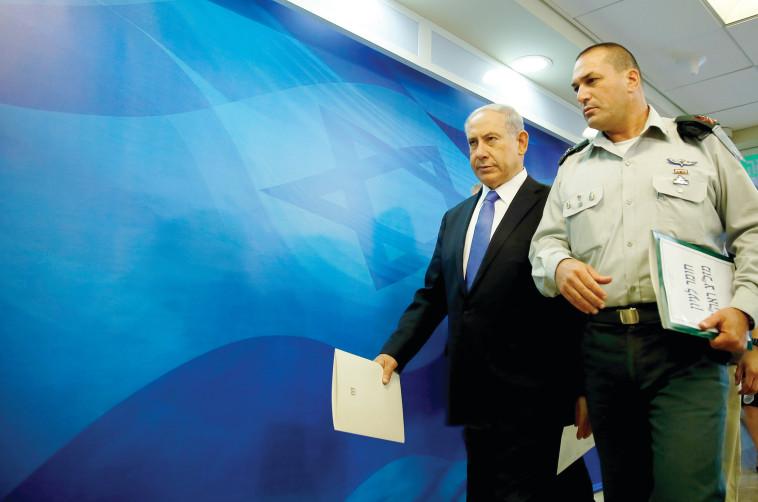 בנימין נתניהו עם המזכיר הצבאי לשעבר אייל זמיר (צילום: רויטרס)